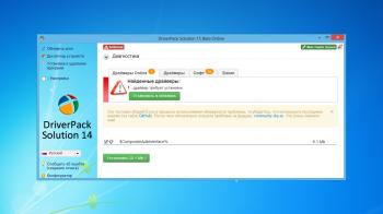 DriverPack Solution для Windows 7 на русском